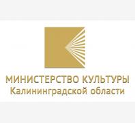 http://culart.gov39.ru