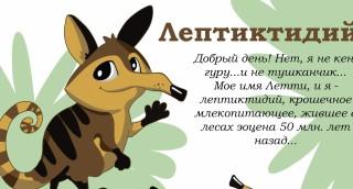 Выбран победитель конкурса «Нарисуй музейного пе...
