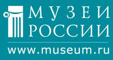 http://www.museum.ru/M1852