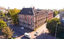 Филиал Музея янтаря