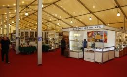 Выставка в «Балтик-Экспо»