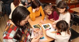 Программа для родителей и детей