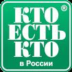 КТО ЕСТЬ КТО в России